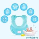 洗髮帽 寶寶洗頭帽兒童洗發帽防水護耳彈性硅膠幼嬰兒洗澡浴帽可調節浴帽 快速出貨