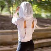 萬聖節快速出貨-運動衫長袖T恤女網眼跑步健身服速乾寬鬆運動上衣