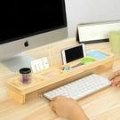 實木多功能整理架 桌面 電腦 鍵盤 辦公 雜物 學生 文具 收納 放置 分格【T029】生活家精品