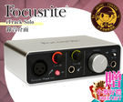 【小麥老師樂器館】Focusrite iTrack Solo USB 【T234】錄音介面