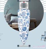 家用熨衣板燙衣板加厚加寬可折疊立式熨燙板 DR19402【Rose中大尺碼】