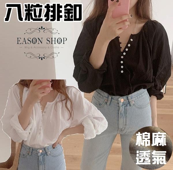 EASON SHOP(GW7786)韓版法式純色前排釦薄款圓領泡泡袖長袖襯衫女上衣服落肩寬鬆打底內搭衫秋裝白色