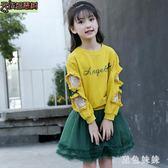 女童套裝裙 小女孩7秋冬季裝衛衣大碼新款兒童洋氣女童歲裙子兩件套裝潮 qf13628【黑色妹妹】