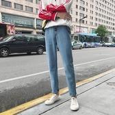 韓國ulzzang褲子男原宿風寬鬆bf港風百搭學生春秋季鬆緊腰牛仔褲