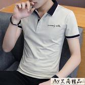 POLO衫 短袖t恤襯衫領半袖polo衫