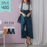 (現貨)PUFII-套裝 花邊喇叭袖上衣+花苞縮腰吊帶寬褲兩件式套裝 3色 0412 現+預 春【ZP14394】
