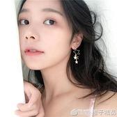 日韓清新氣質鏤空星星小巧耳釘不對稱耳環女簡約學生長款耳夾R633 橙子精品