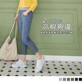 《BA3314-》多色素面腰鬆緊綴橫條造型高含棉彈性七分褲 OB嚴選
