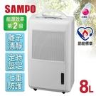 聲寶SAMPO 8L微電腦除濕機/AD-1616FN