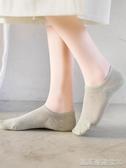 襪子女船襪淺口硅膠防滑不掉跟夏季超薄款鏤空全隱形透氣夏天短襪凱斯盾