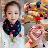 兒童圍巾春秋薄款寶寶圍脖冬季女童可愛男童韓版潮兒童保暖三角巾