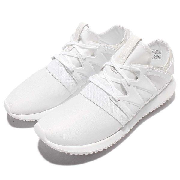 愛迪達 adidas 休閒鞋 Tubular Viral W 白 全白 女鞋 基本款 熱銷穿搭款【PUMP306】 S75583