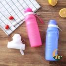 折疊水袋硅膠全軟吸管水杯子簡約學生喝水暖手杯便攜水壺【創世紀生活館】