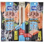 【寵物王國】Combo北大西洋鮭魚點心棒(海鮮總匯)7支入