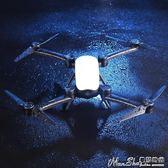 無人機折疊WIFI傳高清長續航無人機飛行器四軸遙控直升飛機耐摔玩具LX【四月特賣】