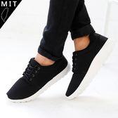 男女款 超輕量 太空鞋 歐美素面基本款網布綁帶運動休閒鞋 MIT製造 59鞋廊