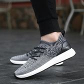 韓版時尚運動鞋 飛織透氣慢跑休閒鞋《印象精品》q140