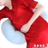 多米貝貝孕婦枕頭護腰側睡臥枕U型枕多功能托腹睡覺用品抱枕秋冬  韓風物語