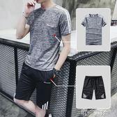 運動套裝男夏天男士五分褲夏季運動服休閒寬鬆健身跑步短袖兩件套 港仔會社