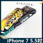 iPhone 7 Plus 5.5吋 動物磨砂手機殼 PC硬殼 炫彩系列 森林王者 圖騰款 保護套 手機套 背殼 外殼