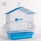 房檐蓋籠虎皮牡丹文鳥籠 金屬籠 珍珠鳥籠相思鳥 觀賞WY 快速出貨