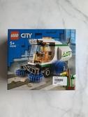 LEGO 樂高積木 City 城市系列 60249清道夫 2020年樂高新品 (台灣專櫃正貨)【芭樂雞】