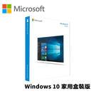 Microsoft 微軟 Windows...