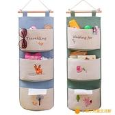 大容量墻掛式布藝門后收納掛袋 懸掛式掛墻上儲物掛兜壁掛置物袋【小橘子】