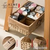 草編收納筐藤編布藝桌面收納籃筐茶幾遙控器雜物內衣化妝品收納盒  YDL