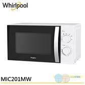 Whirlpool 惠而浦 20L機械式微波爐 MIC201MW