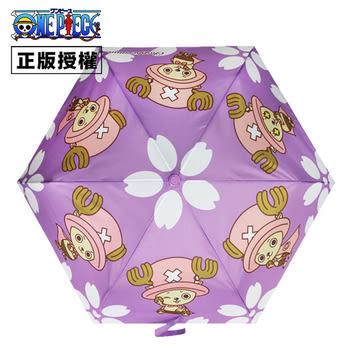 【Weather Me】喬巴超人超輕收自動晴雨傘