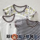 男童T恤日系童裝汗衫兒童半袖純棉透氣寶寶上衣短袖吸汗速干【淘夢屋】