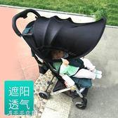 嬰兒童推車遮陽棚防紫外線布遮光蓬寶寶防風雨傘防曬罩通用配件消費滿一千現折一百