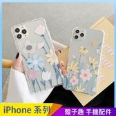 花朵花束 iPhone SE2 XS Max XR i7 i8 plus 透明手機殼 創意個性 清新花草 保護殼保護套 防摔軟殼