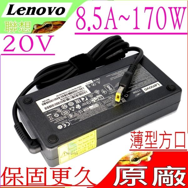LENOVO 170W 充電器(原廠)-20V 8.5A,P70,P71,P40,P50,P50S,P51,P51S,P52,Y40,Y50,L540,E460,E560P,W541