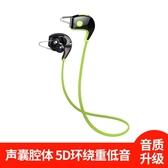 夏新A1無線藍芽耳機通用耳塞掛耳式頭戴雙耳入耳蘋果超長待機vivo蘋果華為oppo 〖korea時尚記〗
