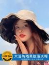 熱賣漁夫帽 黑膠防曬遮陽帽子女夏季薄款遮臉防紫外線太陽帽百搭顯臉小漁夫帽 coco