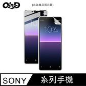 【愛瘋潮】QinD SONY Xperia 10 Plus 保護膜 水凝膜 螢幕保護貼 軟膜 手機保護貼