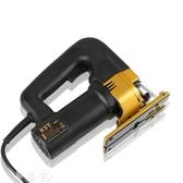 電鋸曲線鋸電動全銅電機家用木工電鋸線鋸工具工業重型切割鋸MKS 夢藝家