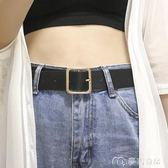 女士皮帶女方扣韓國學生時尚韓版潮流簡約百搭裝飾黑色褲帶腰帶     麥吉良品