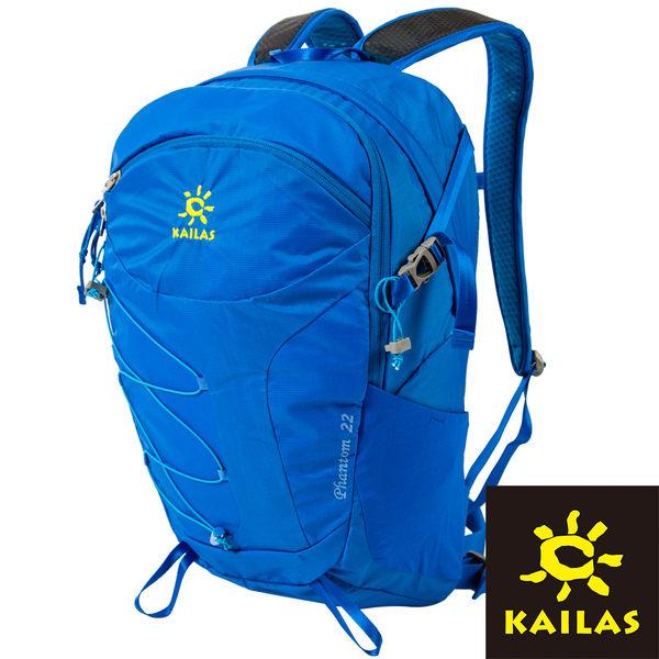 【Kailas】幻影(Phantom)健行背包22L『藍色』KA300093 登山.露營.休閒.旅遊.戶外.後背包.出國旅行.旅遊