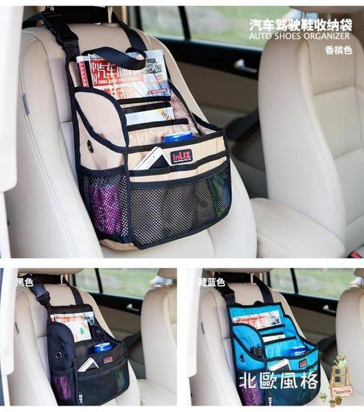 快速出貨-汽車掛袋汽車置物袋座椅掛袋車載手機IPAD書籍錢包等儲物置物掛袋