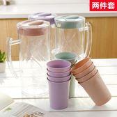 家用耐高溫冷水壺耐熱塑料加厚大容量   果汁豆漿壺 送4杯套裝 限時鉅惠八九折下殺