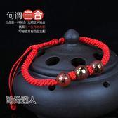 開光三合手串本命年紅繩手鍊男女士款天然紅瑪瑙石編織生肖三合手串熱賣夯款