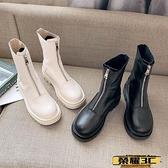 馬丁靴 白色馬丁靴女潮炸街2021新款春秋單靴英倫風爆款網紅瘦瘦短靴 榮耀3C