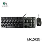 羅技 Logitech MK100 經典滑鼠鍵盤組 / 鍵鼠組