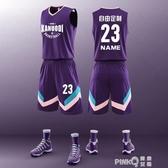 籃球服套裝男定制比賽球衣潮流嘻哈街頭籃球隊服訓練服背心印字 (pinkQ 時尚女裝)
