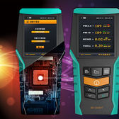 甲醇博朗通126 空氣質量測試儀甲醇pm2.5檢測儀測甲醛檢測儀家用器 MKS 全館免運
