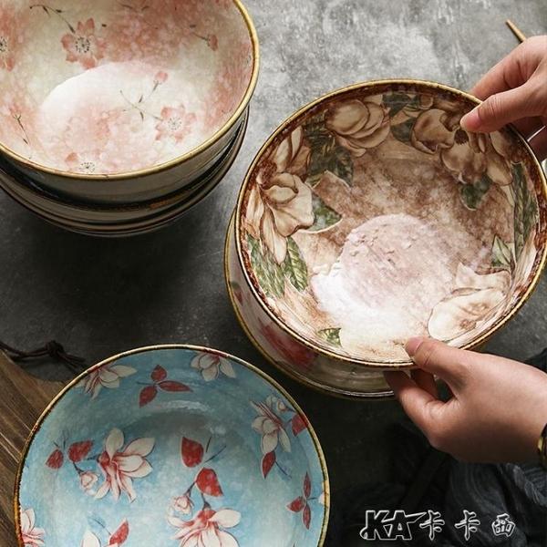 和風陶瓷碗 湯碗大碗拉面碗 家用大號碗單個餐具飯碗 【中秋鉅惠】
