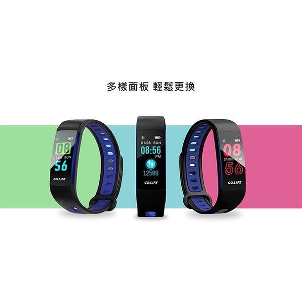 強強滾-GOLIFE-Care 藍牙智慧觸控心率手環 血氧手錶 健身睡眠紀錄